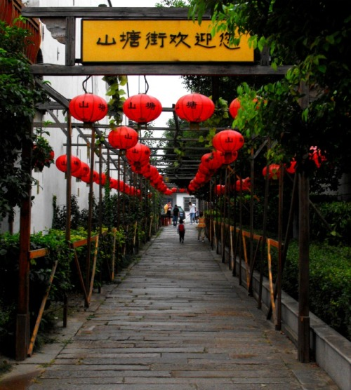 China - Suzhou lantern path