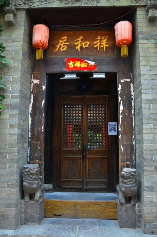 Pingyao guesthouse door