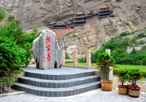 China - Hanging Temple