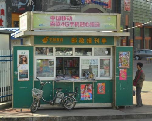 China - Hohhot news