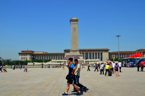 China - Beijing Qianamen Square