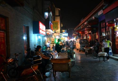 China - Beijing shopping st