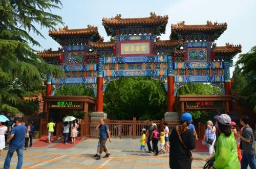 China - Yonghegong  entry