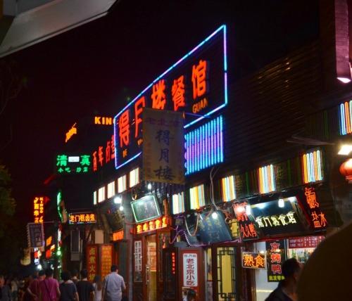 Beijing - neon lights